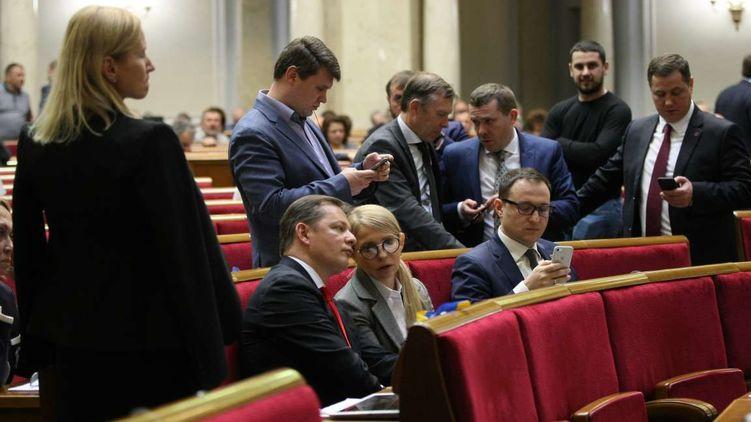 «Кукушка» и «чихуахуа». Ляшко пришел с повинной к Тимошенко. Их совместное фото заинтриговало украинцев