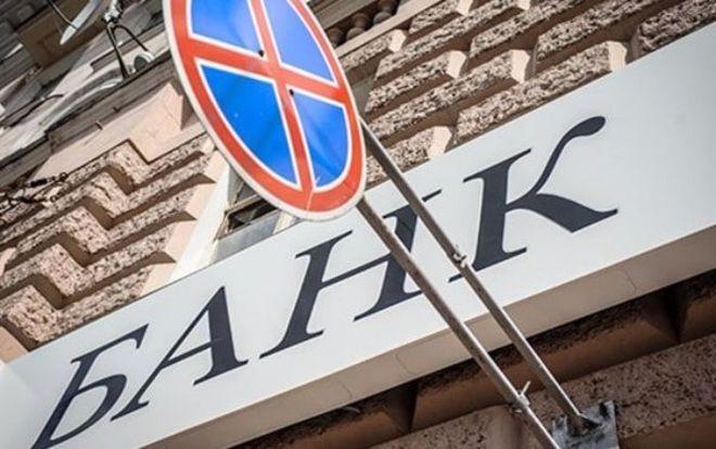 Приняли решение о прекращении деятельности: В Украине престает работать еще один банк