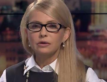«Совесть есть?»: Тимошенко обвинила Порошенко и его приспешников в незаконном обогащении на бедных украинских семьях