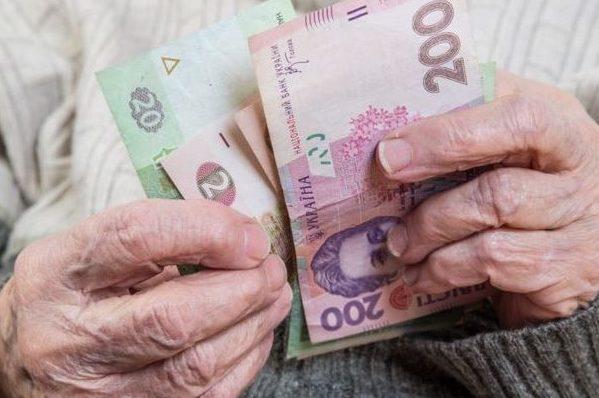 Новый этап пенсионной реформы: Чего ждать украинцам и как все будет происходить