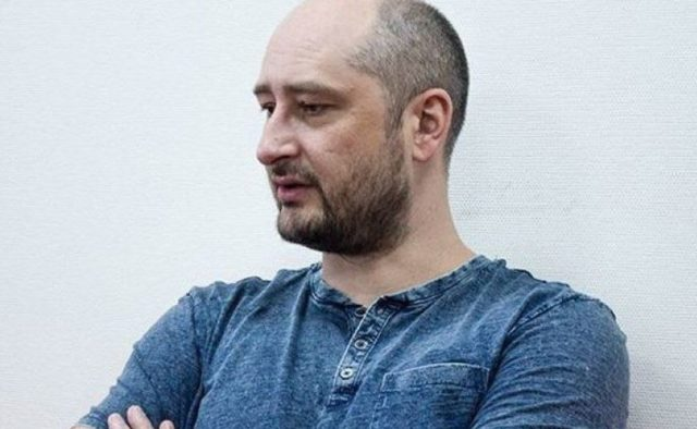 «Олечка, прости! Ты пережила ад»: Бабченко обратился к родным, которие оплакивали его