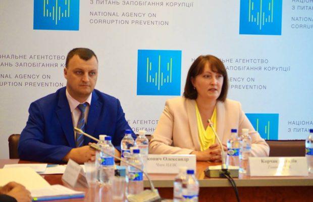 Наибольшую денежную поддержку имеет «Батькивщина»: Политические партии предоставили НАПК отчеты о финансировании