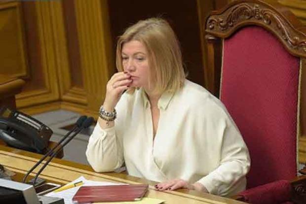 «Все это выглядит странно …»: Геращенко рассказала, что боевики хотят менять Рубана только на одного украинца