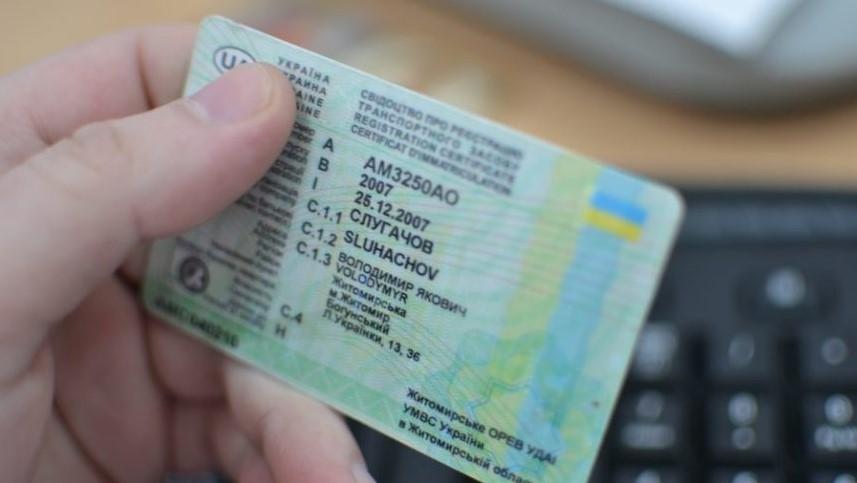 Уже принято Кабмином: В украинцев будут забирать водительские права, узнайте подробности