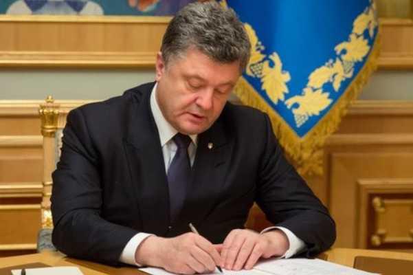 Тоже получают единовременные выплаты: Порошенко подписал закон