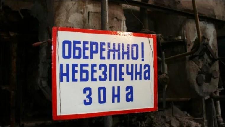 «Роттердам плюс»: Как новый расчет влияет на тарифы за электроэнергию для украинцев
