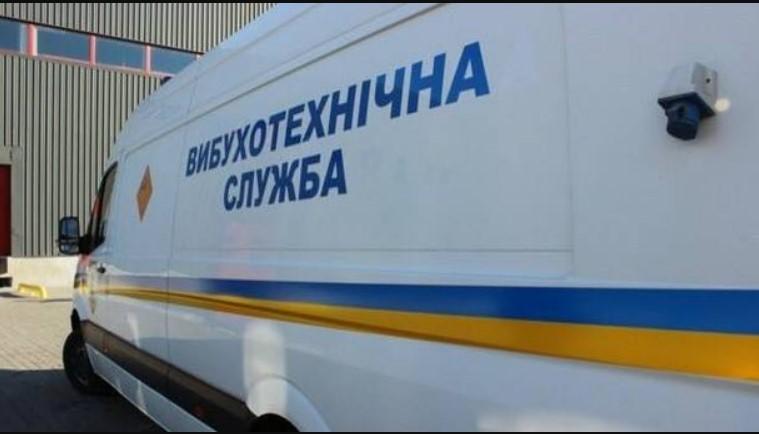 Срочно эвакуируют людей: Во Львове «заминировали» пять бизнес-центров