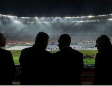 «В VIP-ложе НСК и в такой компании»: С кем президент Порошенко смотрел финал «Лиги Чемпионов»