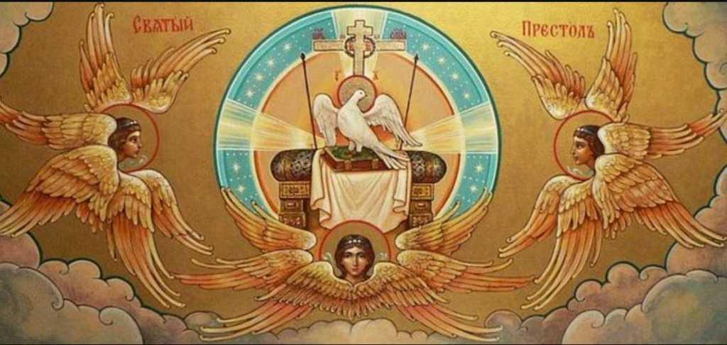 28 мая, День Святого Духа: Что не стоит делать, чтобы вам не мстили потусторонние силы