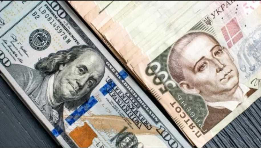 Сюрприз от Нацбанка: что будет с курсом доллара, озвучено прогнозы