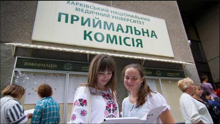 Важно для родителей и абитуриентов: В Украине изменился порядок зачисления на бюджет