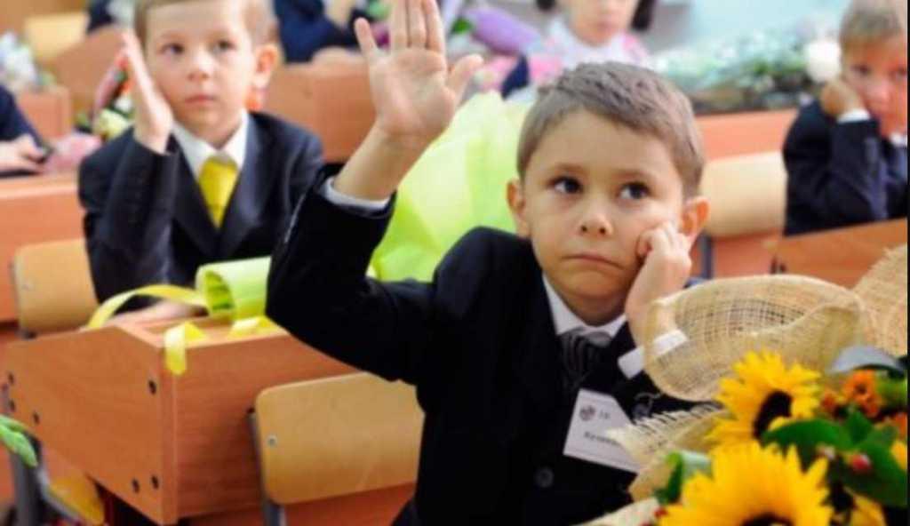 «Подать документы до 31 мая»: Для родителей обнародованы правила зачисления детей в первый класс
