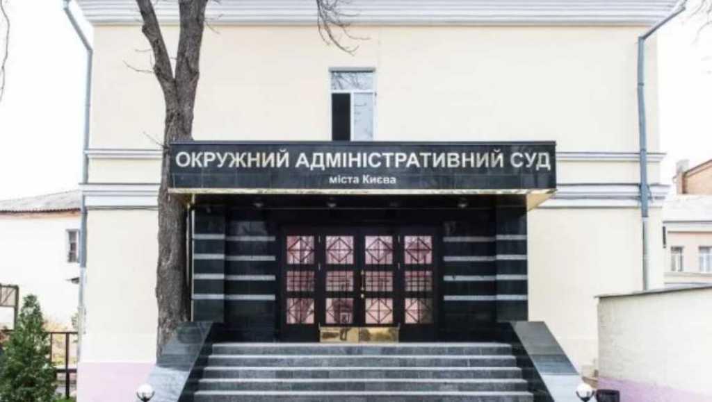 СБУ поймали «на горячем» судью Окружного административного суда города Киева при получении взятки