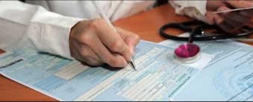 «Отпадет необходимость вызвать врача …»: МЗ меняет систему предоставления больничных