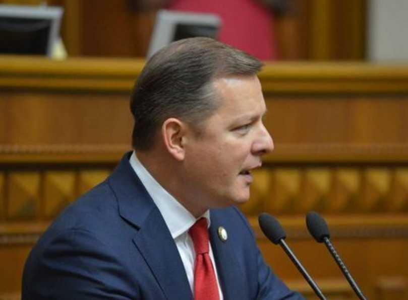 «Вместе со всем парламентом»: Ляшко пригрозил сжечь Верховную Раду
