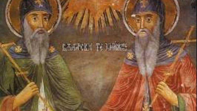 24 мая, священномученика Мокия: от чего нужно остерегаться в этот день и как узнать погоду на все лето