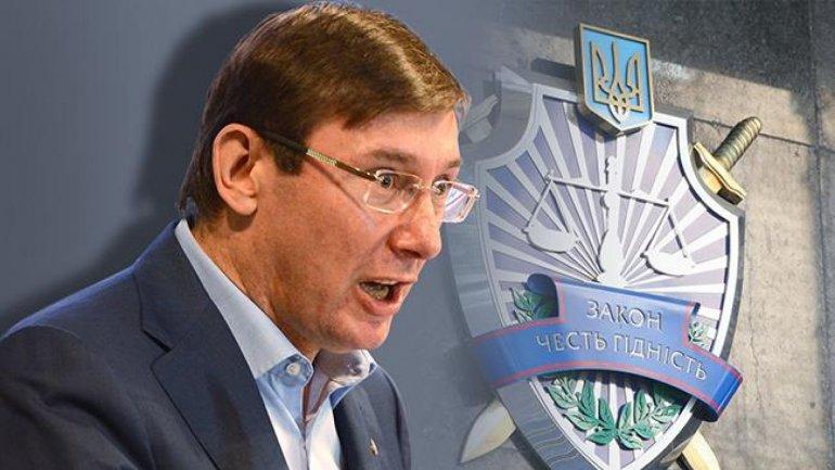 «Луценко превращается в более токсичного и уйдет в отставку …» Известный политолог сделал громкое заявление