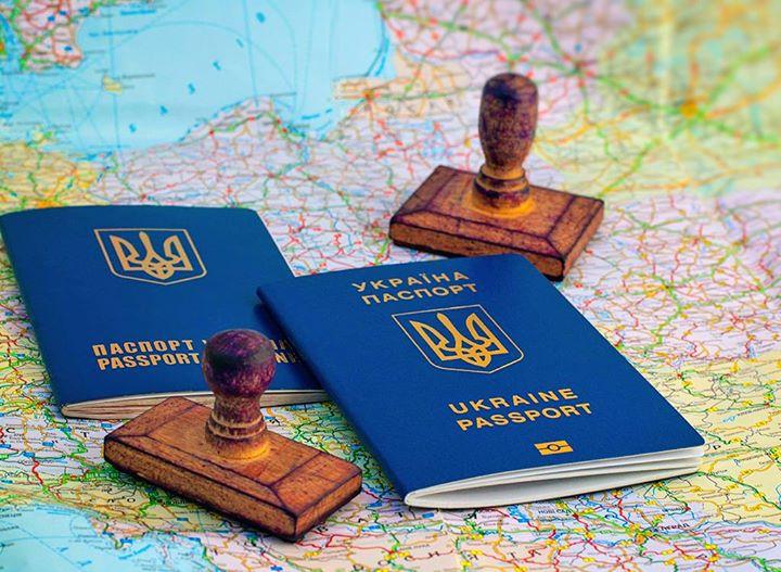 Безвиз будет платным: Когда и сколько украинцам придется выложить из карманов