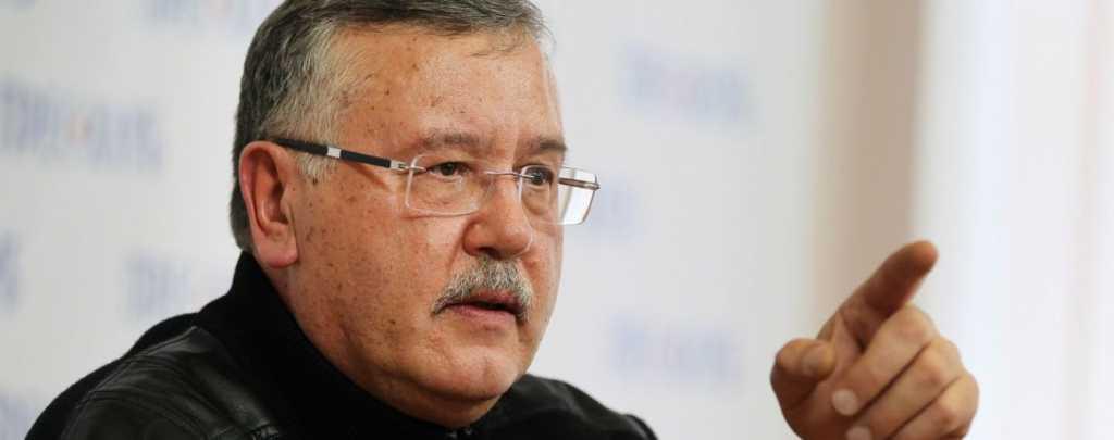 «Оденет лохмотья, чтобы его люди не узнали, и пройдет …»: Гриценко дал скандальный совет Порошенко
