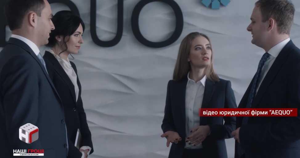 «Бизнес-леди, обладает большой юридической фирмой»: В заместителя главы АП нашлась жена-миллионерша