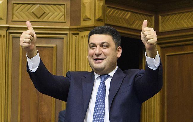«Государство будет оплачивать няню и давать подгузники»: Гройсман рассказал когда украинцам ждать изменений