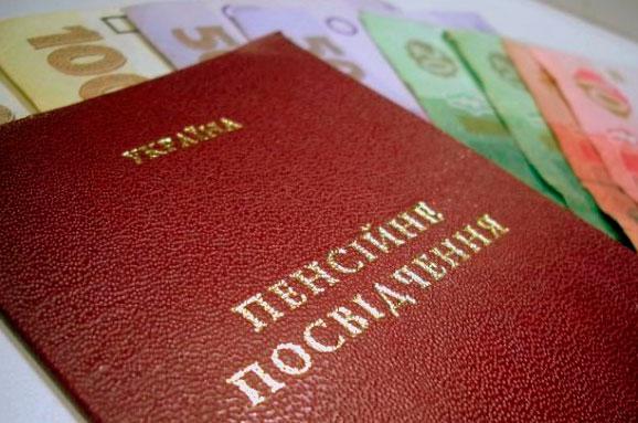 «Минимальная зарплата и 35 лет стажа»: На какие пенсии могут рассчитывать украинцы со средними доходами