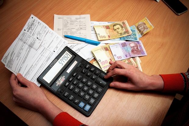 Длительные выходные и рост тарифов: Что готовят для украинцев уже с 1 июня