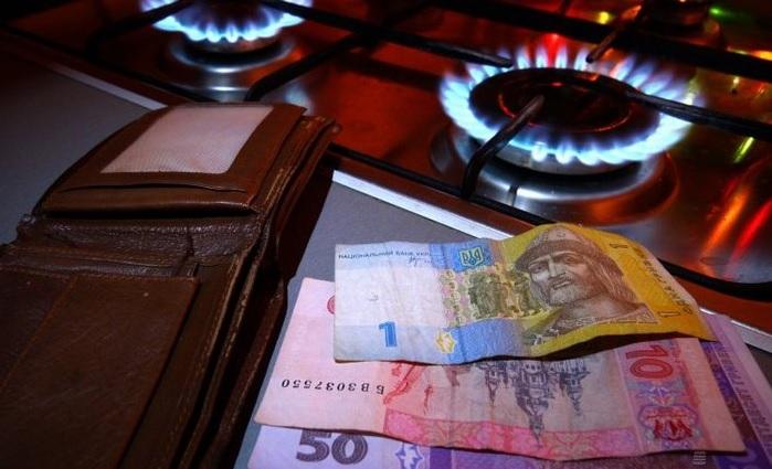 С мая: Новое подорожание газа. Опубликовано цены
