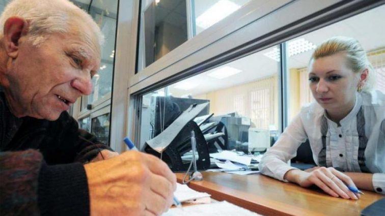 Имеют большой стаж, но получали минимальную зарплату: Кого из украинцев ждет повышение пенсий