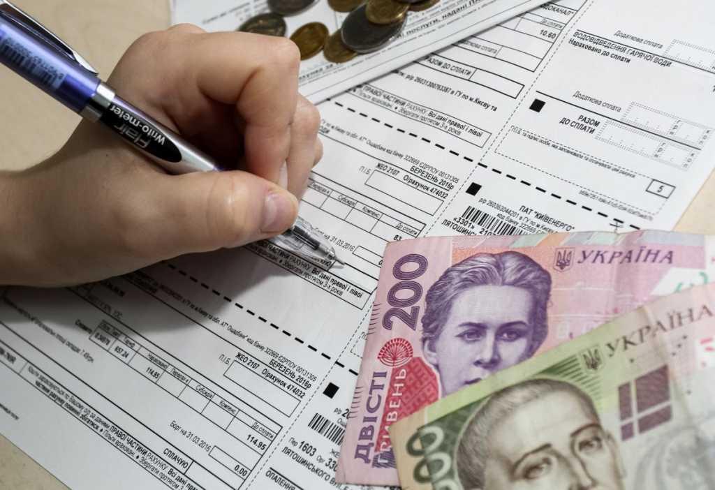 Новые декларации и заявления для оформления субсидии: Что важно указать украинцам