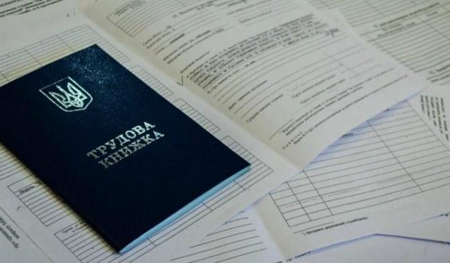Один год обойдется вам в 17 тыс. гривен: украинцам объяснили изменения в начислении трудового стажа