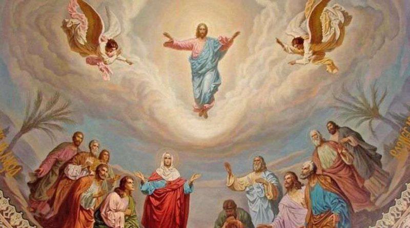 Ворота ада и рая открыты: Вознесение Господне, как отпраздновать, чтобы не навлечь беду