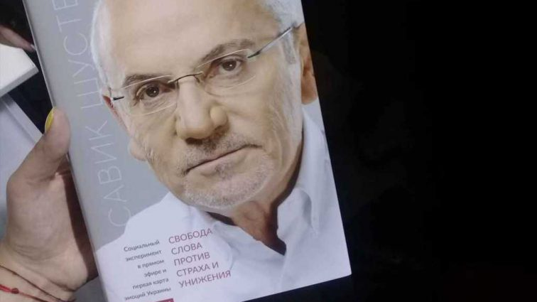«Интеллектуальное изнасилование»: Известный журналист Портников набросился на Савика Шустера из-за его книги