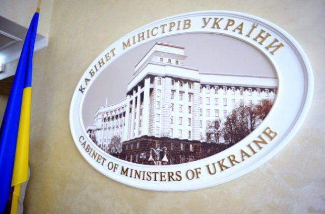 «В Кабмине грядут изменения»: О чем министры уже договорились в кулуарах