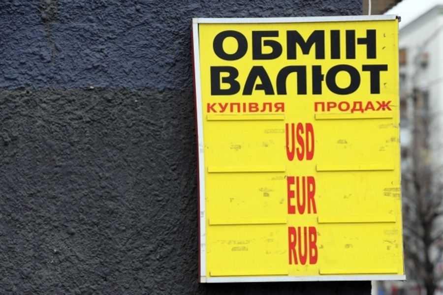 Курс доллара пробьет достигнет новой отметки: Чего ждать украинцам уже на этой неделе