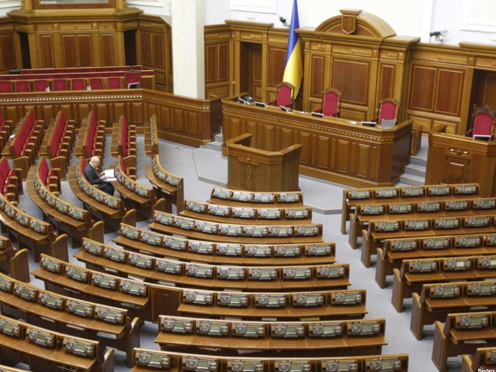 «Этот прекрасный момент наступил»: Завтра Порошенко может распустить Парламент