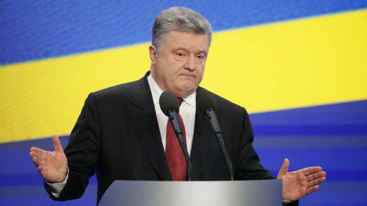 «Раз и навсегда уравнять себя в правах…»: Порошенко потребовал отменить депутатскую неприкосновенность