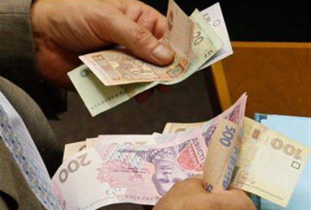 «Штраф в размере 250 тыс»: За что украинцам придется заплатить