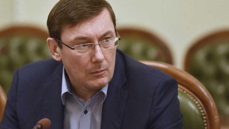 «Это является грубым нарушением закона»: Луценко сделал громкое заявление