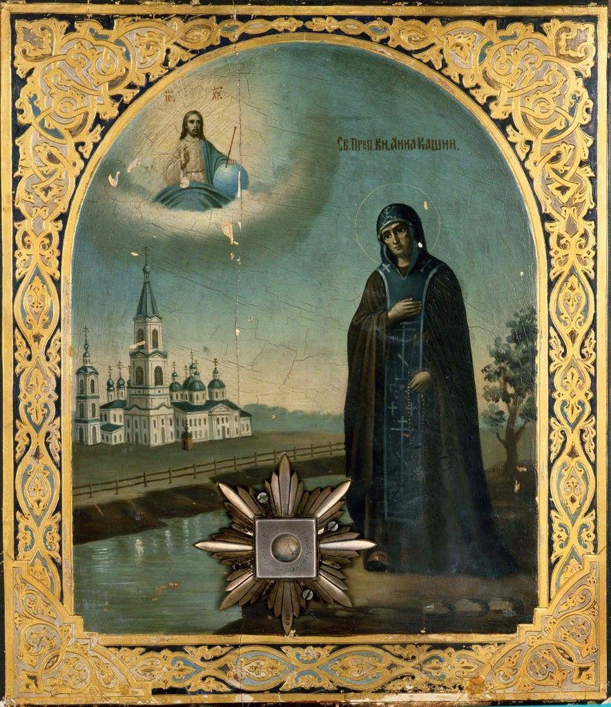 «Чтобы не испытать бедствия, следует соблюдать четкие правила»: Что запрещено делать в день святой Анны