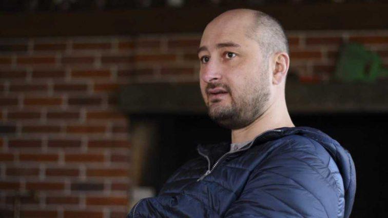 «Интервью за 60 тысяч долларов?»: Бабченко попал в новый громкий скандал