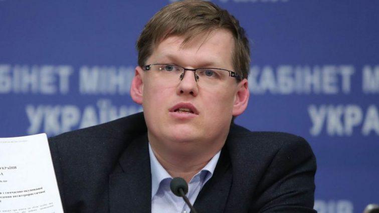 «Очередное повышение цены …»: Розенко рассказал о тарифах на газ