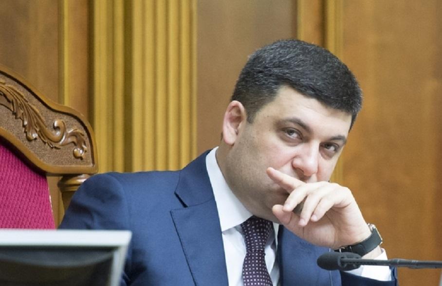 «Ему готовят отставку и заменят на…:»: Стало известно, кто займет место Гройсмана, после его ухода