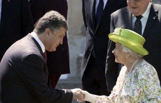 «От имени народа Украины и от себя …»: Порошенко поздравил королеву Елизавету II с Днем Рождения