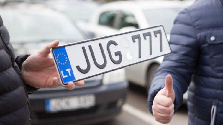 «Штрафы в 170 тысяч и конфискация автомобиля»: В Раде озвучили новые наказания для водителей на «еврономерах»