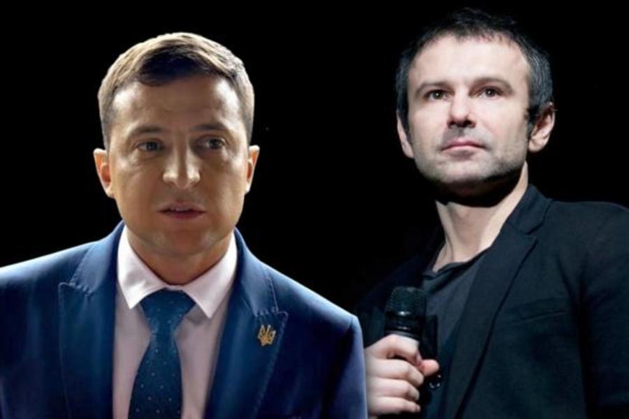«Слава, ну что?»: Зеленский предложил Вакарчуку объдиниться