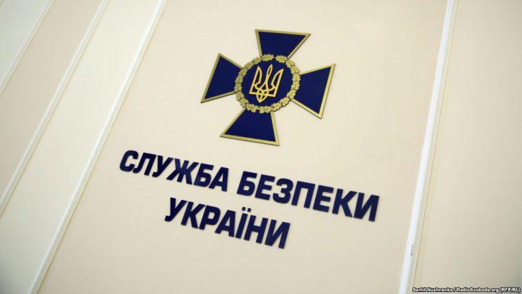 «Указаны фамилии граждан, которых планировалось физически уничтожить»: СБУ завело дело против журналистов, опубликовавших «списка 47»