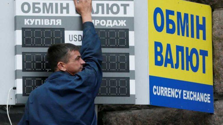 Обменять российскую купюру станет невозможно: Нацбанк Украины ввел жесткий запрет