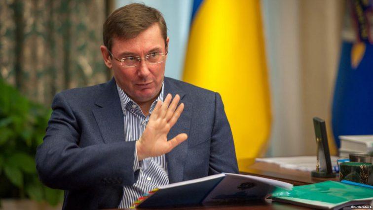 «Луценко собрался ликвидировать …»: Стало известно о скандальных планах кардинальных изменений в ГПУ