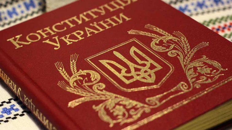 «Перекрытые дороги и …»: Сегодня в Украине празднуют День Конституции